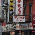 visite-chinatown-new-york-city