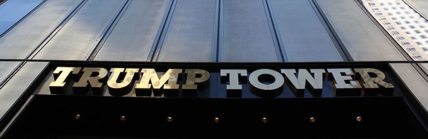 entree-trump-tower-new-york